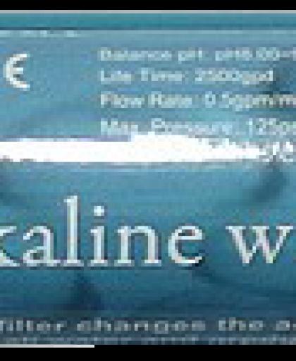 Su Arıtma Alkalin Filtre